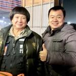 张新磊个人资料北京童星园国际文化传媒有限公司董事长张新磊