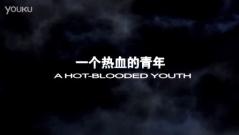 《岭城兄弟》宣传片  利哥首部自编自导自演电影.mp4
