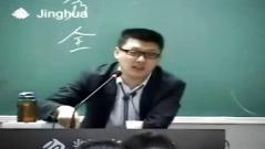 袁腾飞讲太平天国:洪秀全要实现史前文明社会 杨秀清成了洪秀全的爹.mp4