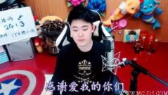 北京烟火男版,神曲,小水,小水
