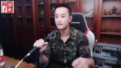 MC九局直播喊麦,喊麦之王的称号果然名不虚传!